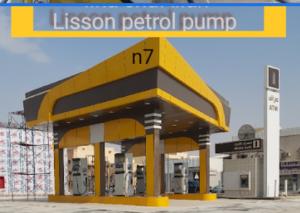lisson-petrol-pump-ksa.png